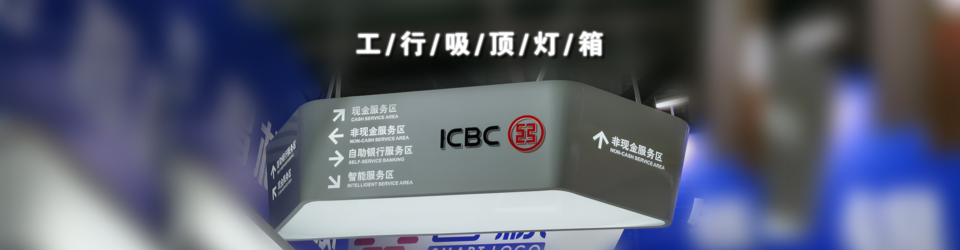 广州市森锋标识制作有限公司
